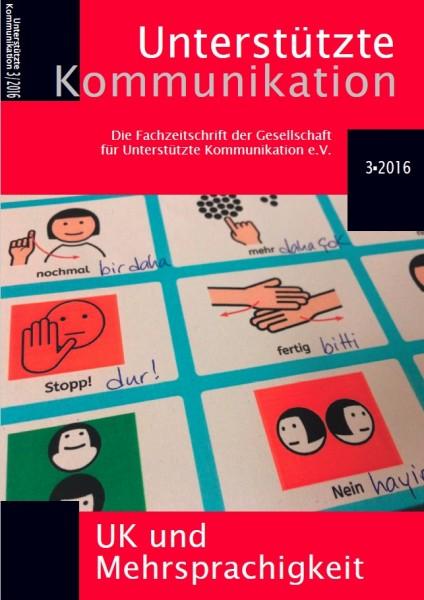 Unterstützte Kommunikation 3/2016